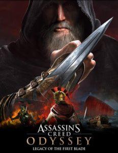 Bruitage jeu vidéo Assassin's Creed